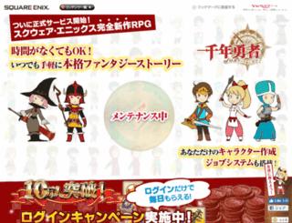 yahoo.sennenyusya.jp screenshot