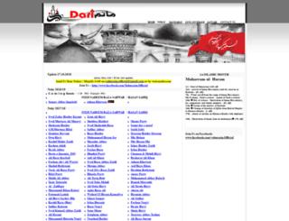 yahussain.com screenshot