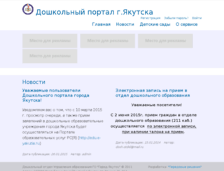 yakadm.ru screenshot