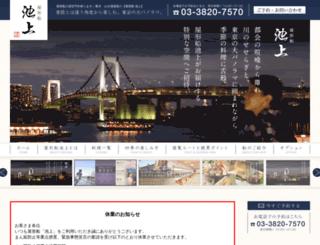 yakata-bune.com screenshot