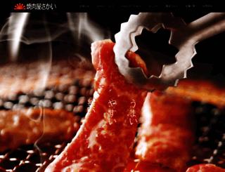 yakiniku.jp screenshot