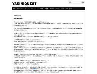 yakiniquest.com screenshot