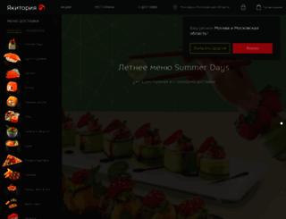 yakitoriya.ru screenshot