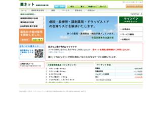 yakunet.com screenshot