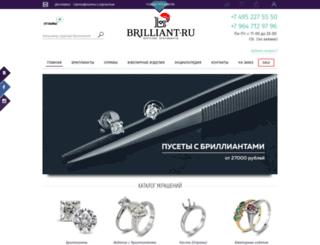 yakutiandiamonds.com screenshot