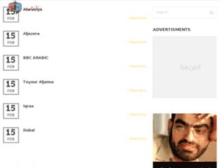 yalaarab.net screenshot