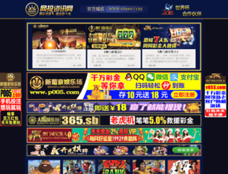 yalesun.com screenshot