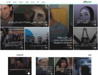 yallafeed.com screenshot