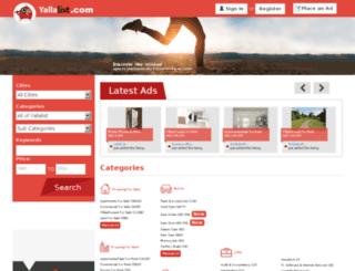 yallalist.com screenshot