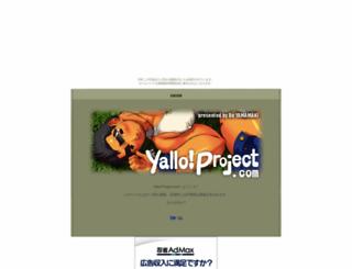 yalopro.ame-zaiku.com screenshot
