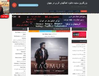 yalqiz.mihanblog.com screenshot