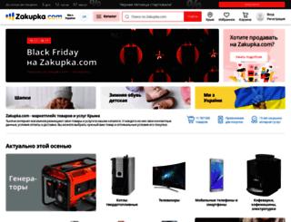 yalta.zakupka.com screenshot