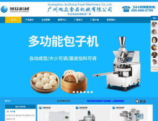yamaca.com screenshot