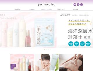 yamachucosmetics.com screenshot