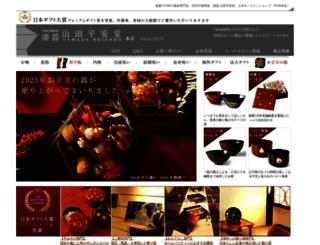 yamada-heiando.jp screenshot