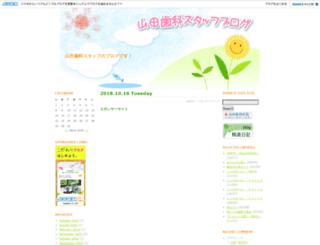 yamadadc.jugem.jp screenshot
