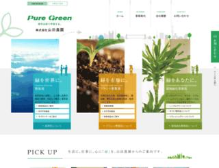 yamaen.co.jp screenshot