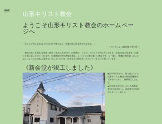 yamagata-ch.jimdo.com screenshot