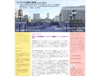 yamaguchi-law-office.way-nifty.com screenshot
