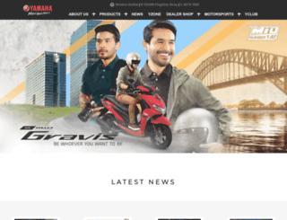 yamaha-motor.com.ph screenshot