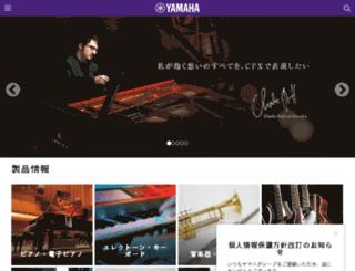 yamaha.jp screenshot