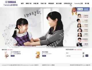 yamahakhs.com screenshot