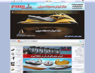 yamahasport.ejens.com screenshot