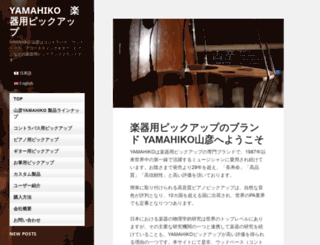 yamahiko.info screenshot