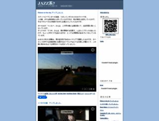 yamajazz.way-nifty.com screenshot