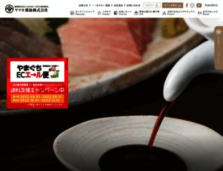 yamaka-shouyu.jp screenshot