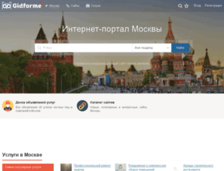yamaker.ru screenshot