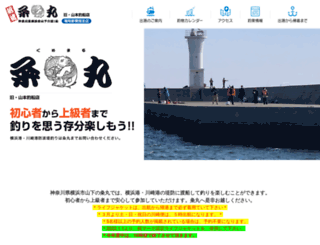 yamamoto-turibune.com screenshot