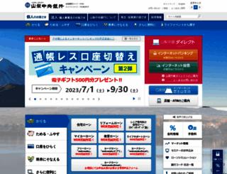 yamanashibank.co.jp screenshot