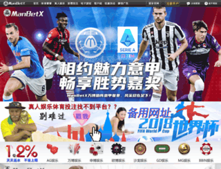 yamanmagazin.com screenshot