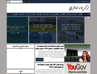 yamaoui.com screenshot