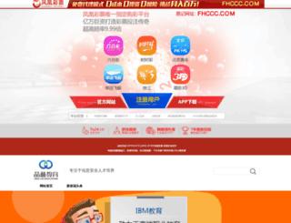 yamartnah.net screenshot