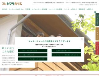 yamasahouse.co.jp screenshot
