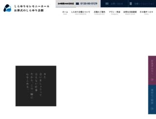 yamasou1919.co.jp screenshot