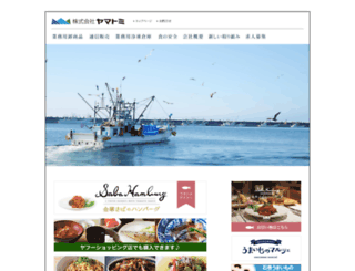yamatomi-isi.com screenshot