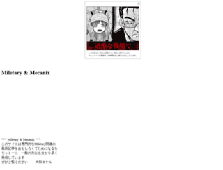 yamatotakeru999.jp screenshot