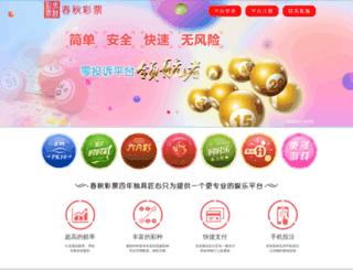 yamhw.com screenshot