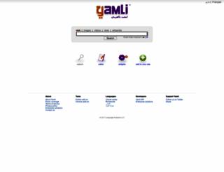 yamli.com screenshot