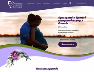 yampa-msk.ru screenshot