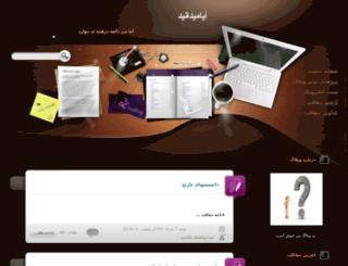 yamydanyd.loxchat.com screenshot