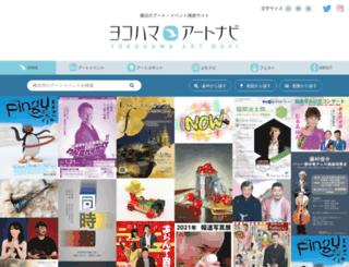 yan.yafjp.org screenshot