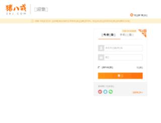 yan.zbj.com screenshot