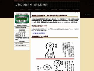 yanaq.com screenshot