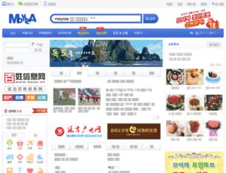 yanbian.moyiza.com screenshot