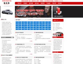 yanche.net screenshot