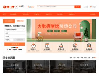 yancheng.zxdyw.com screenshot